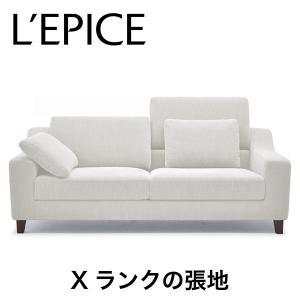 国産 3人掛け Xファブリックソファ フレッド(FRED) アイボリー レギュラー&ハイバック可変式 カバーリング対応|lepice