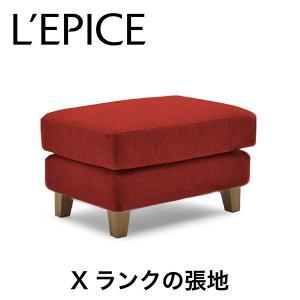 国産 オットマン フレッド(FRED) レッド  Xファブリック カバーリング対応|lepice