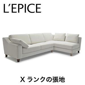 国産 シェーズロング 3人掛け 242× 173cm ファブリックソファ フレッド (FRED) ホワイト レギュラー&ハイバック 可変式 カバーリング対応|lepice