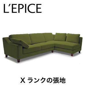 国産 シェーズロング 3人掛け 242×173cm Xファブリックソファ フレッド (FRED) グリーン レギュラー&ハイバック 可変式 カバーリング対応|lepice
