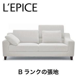 国産 2人掛け Bファブリックソファ フレッド(FRED) アイボリー レギュラー&ハイバック可変式 カバーリング対応|lepice