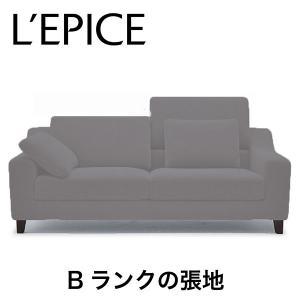 国産 2人掛け Bファブリックソファ フレッド(FRED) グレー レギュラー&ハイバック可変式 カバーリング対応|lepice
