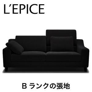 国産 2人掛け Bファブリックソファ フレッド(FRED) ブラック レギュラー&ハイバック可変式 カバーリング対応|lepice