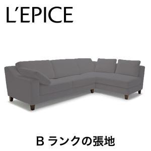 国産 シェーズロング 3人掛け 242×173cm Bファブリックソファ フレッド (FRED) グレー レギュラー&ハイバック 可変式 カバーリング対応|lepice