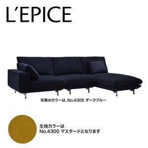 リクライニングソファ 3人掛け シェーズロング SPIGA HOLD ホールド マスタードイエロー カバーリング 日本製 5年間保証|lepice