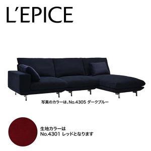 リクライニングソファ 3人掛け シェーズロング SPIGA HOLD ホールド レッド カバーリング 日本製 5年間保証|lepice