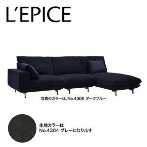 リクライニングソファ 3人掛け シェーズロング SPIGA HOLD ホールド グレー カバーリング 日本製 5年間保証|lepice
