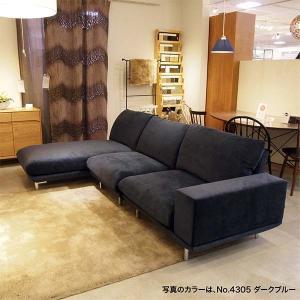 リクライニングソファ 3人掛け シェーズロング SPIGA HOLD ホールド ダークブルー カバーリング 日本製 5年間保証 lepice 02