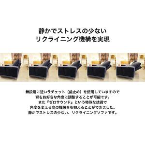 リクライニングソファ 3人掛け シェーズロング SPIGA HOLD ホールド ダークブルー カバーリング 日本製 5年間保証 lepice 04