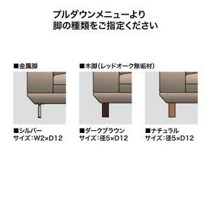 リクライニングソファ 3人掛け シェーズロング SPIGA HOLD ホールド ダークブルー カバーリング 日本製 5年間保証 lepice 06