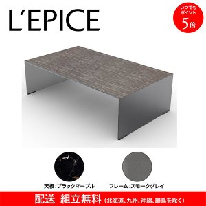 カリガリス ブリッジ BRIDGE リビングテーブル センターテーブル ブラックマーブル天板×ガラスフレーム 送料無料|lepice
