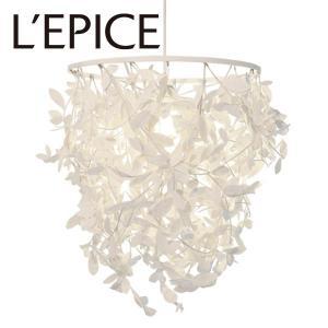 国産 ペンダントライト ペーパーフォレスティ 電球型蛍光灯 60W 白熱球対応 LED対応 光触媒|lepice