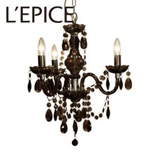 国産 ペンダントライト シャンデリア マエストロ ブラック 60W シャンデリア球 LED対応 蛍光灯対応|lepice