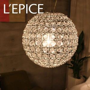 国産 ペンダントランプ ビジュ Bigiu 白熱 普通球 100W LED対応 蛍光灯対応|lepice