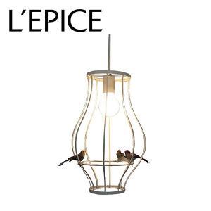 国産 ペンダントライト Cesto(チェスト)  白熱ボール球 60W LED対応 蛍光 灯対応|lepice