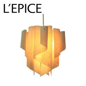 国産 ペンダントライト Auro-Wood (アウロウッド) M 白熱普通球 60W  LED対応 蛍光灯不可|lepice