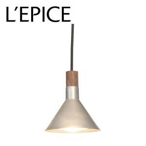 国産 ペンダントライト  LED EPOCA (エポカ) LEDモジュール 520ルーメン 電球色|lepice