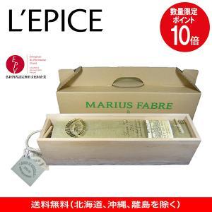 マルセイユ石鹸 本物 オリーブ マリウスファーブル 2.5Kg ビッグバー (木箱入り) パーム油不使用 送料無料 ポイント10倍|lepice
