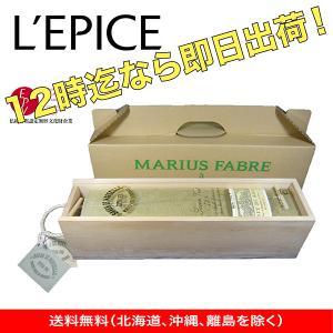 マルセイユ石けん オリーブ マリウスファーブル 2.5Kg ビッグバー(木箱入り) ポイント2倍|lepice