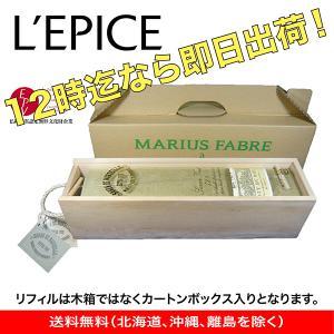 マルセイユ石鹸 本物 オリーブ マリウスファーブル 2.5Kg ビッグバー リフィル(カートンBOX入り) パーム油不使用 送料無料 ポイント2倍|lepice