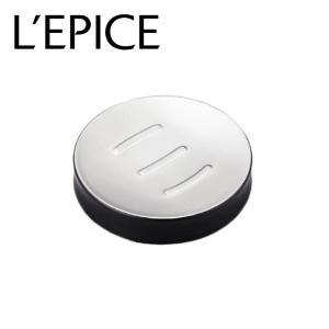 スプール ソープディッシュ ブラック|lepice