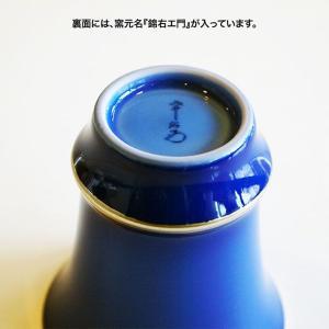 大吟醸・吟醸用ぐい呑み SAKE GLASS 『瑠璃(るり)』|lepice|02