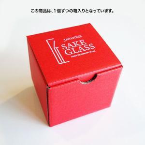 大吟醸・吟醸用ぐい呑み SAKE GLASS 『瑠璃(るり)』|lepice|03