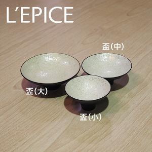有田 至福の盃(中) ブラックパール|lepice