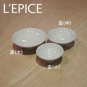 有田 至福の盃(小) 白磁|lepice
