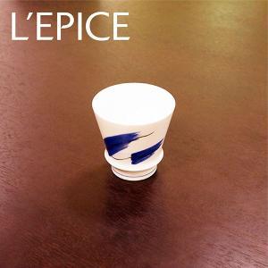 至高の焼酎グラス 呉須刷毛(ごすはけ)|lepice