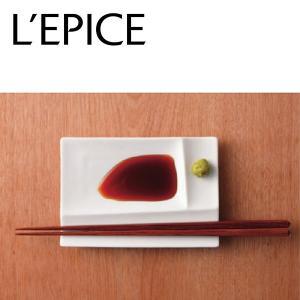 isola  palette plate イゾラ パレットプレートS 小皿サイズ 白磁|lepice