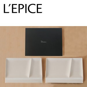 isola  palette plate イゾラ パレットプレートL 中皿サイズ 白磁 2枚セット ギフト箱入り|lepice