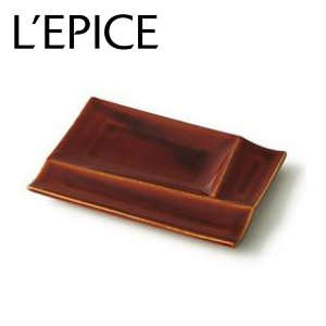 isola  palette plate イゾラ パレットプレートS 取皿サイズ 飴釉|lepice