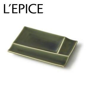 isola  palette plate イゾラ パレットプレートS 取皿サイズ 織部|lepice