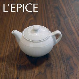 ティーポット 0.9L G.D.A パレルム|lepice