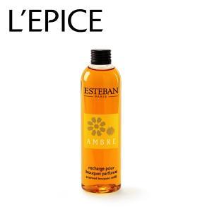 エステバン ESTEBAN アンバー フレグランスリフィル 250ml|lepice