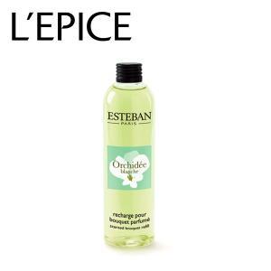 エステバン ESTEBAN オルキデ ブランシュ フレグランスリフィル 250ml|lepice