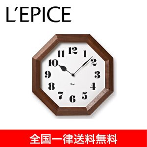 渡辺 力 八角の時計|lepice