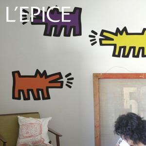貼ってはがせる ウォールステッカー BLIK  キース・ヘリング バーキングドッグズ(ほえる犬) カラーアソート|lepice