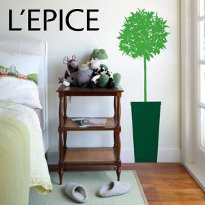 貼ってはがせる ウォールステッカー BLIK ミナ・ジャヴィッド  シトラスの木 サワーアップル/ダークグリーン|lepice