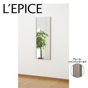割れない ミラー 45cm×120cm 全身  姿見 軽量 フィルム 壁掛け シャン パンゴールドフレーム|lepice