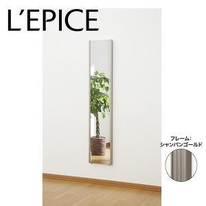 割れない ミラー 30cm×150cm 全身  姿見 軽量 フィルム 壁掛け 立てかけ  シャンパンゴールドフレーム|lepice