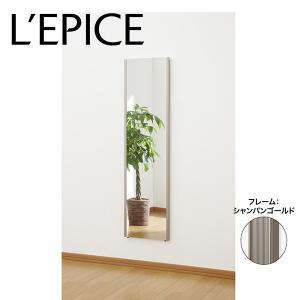 割れない ミラー 40cm×150cm 全身  姿見 軽量 フィルム 壁掛け 立てかけ  シャンパンゴールドフレーム|lepice