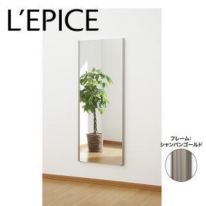割れない ミラー 60cm×150cm 全身  姿見 軽量 フィルム 壁掛け 立てかけ  シャンパンゴールドフレーム|lepice