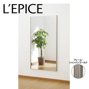 割れない ミラー 80cm×150cm 全身  姿見 軽量 フィルム 壁掛け 立てかけ  シャンパンゴールドフレーム|lepice