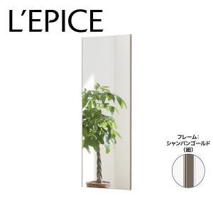 割れない ミラー 45cm×120cm 全身  姿見 軽量 フィルム 壁掛け シャン パンゴールドフレーム(細)|lepice