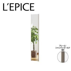 割れない ミラー 30cm×150cm 全身  姿見 軽量 フィルム 壁掛け 立てかけ  シャンパンゴールドフレーム(細)|lepice