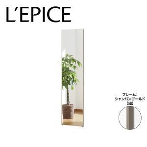 割れない ミラー 40cm×150cm 全身  姿見 軽量 フィルム 壁掛け 立てかけ  シャンパンゴールドフレーム(細)|lepice