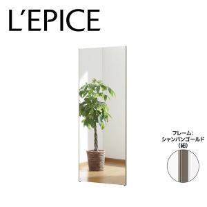 割れない ミラー 60cm×150cm 全身  姿見 軽量 フィルム 壁掛け 立てかけ  シャンパンゴールドフレーム(細)|lepice