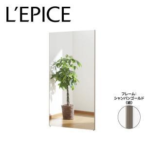 割れない ミラー 80cm×150cm 全身  姿見 軽量 フィルム 壁掛け 立てかけ  シャンパンゴールドフレーム(細)|lepice
